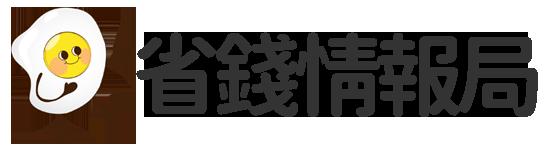 省錢情報局logo