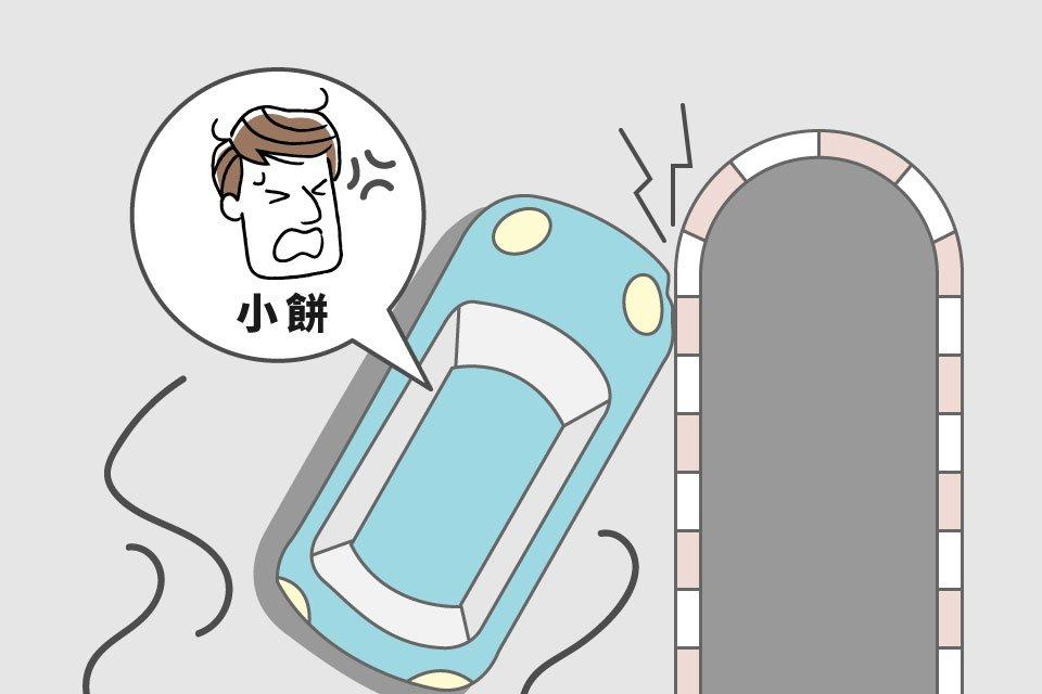 第三人責任險理賠不包含駕駛